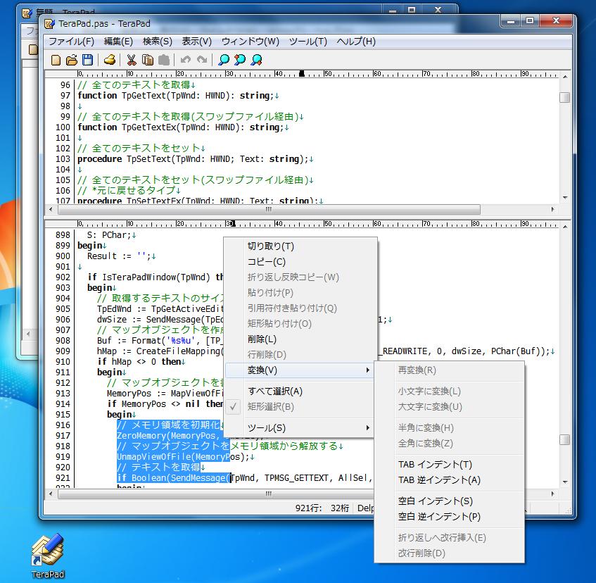 TeraPad イメージ画像